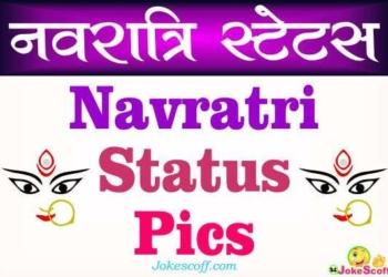 Navratri Status Pics and Wishes