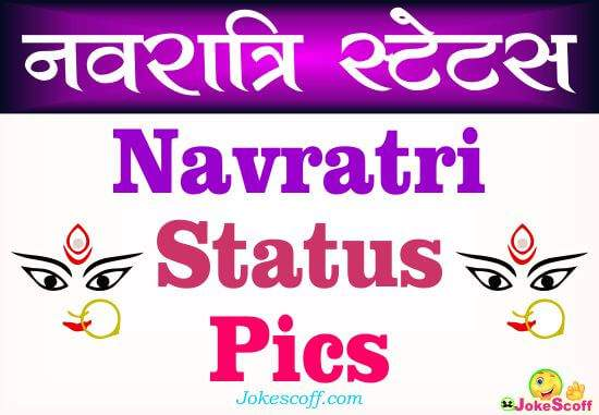 Navratri Status Pics and Wishes
