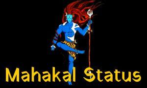 Mahakal Status Mahadev Status