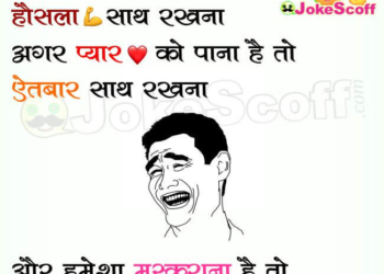 Funny Good Morning Shayari for Friends