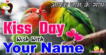 13 Feb Kiss Day