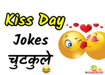 Kiss Day Jokes Image