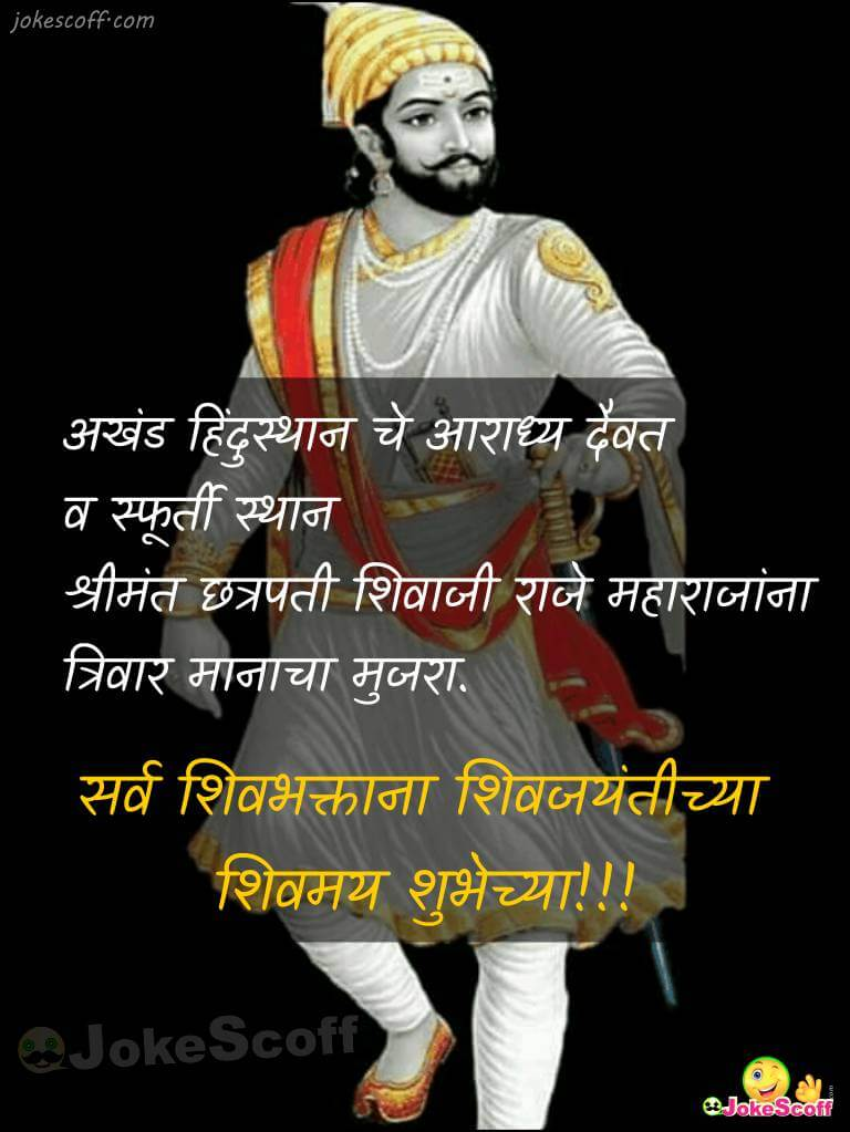 top chhatrapati shivaji maharaj status marathi hindi images page jokescoff