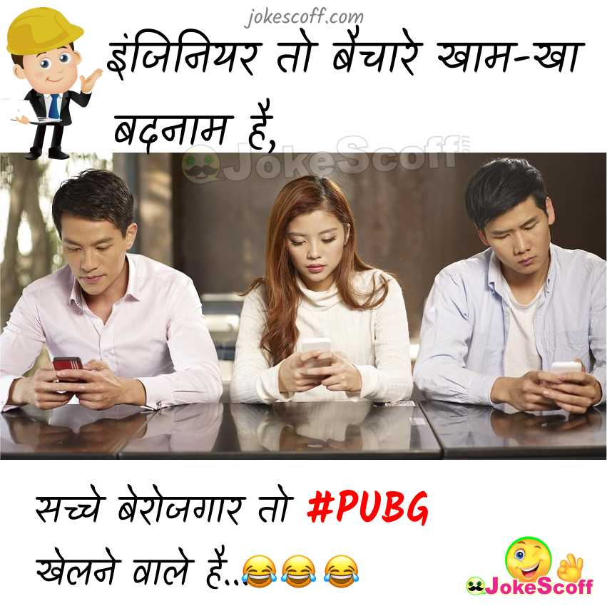 Funny Pubg Jokes for WhatsApp
