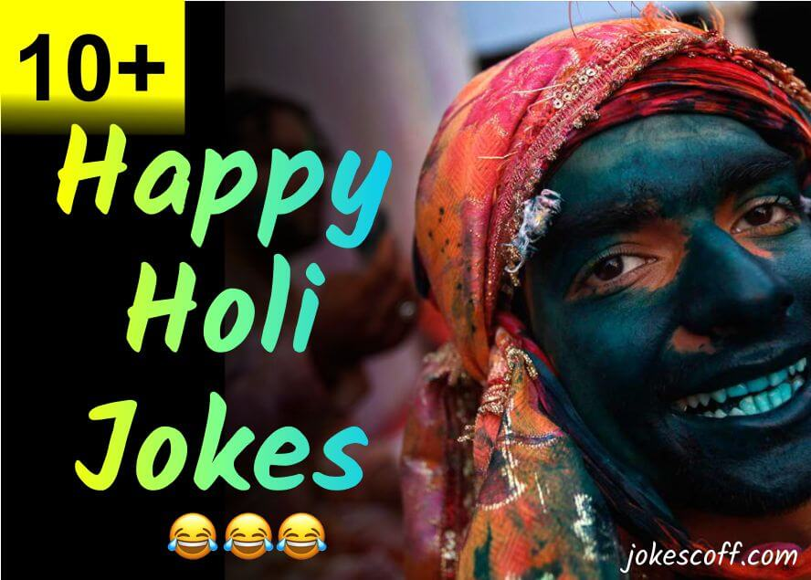 Holi 10+ Jokes in Hindi