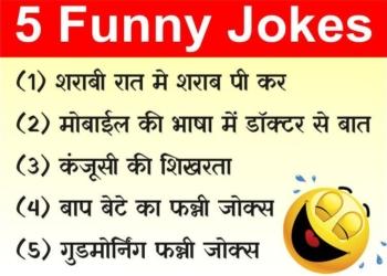 5 Funny Jokes on 3 May 2019 Thumbnail