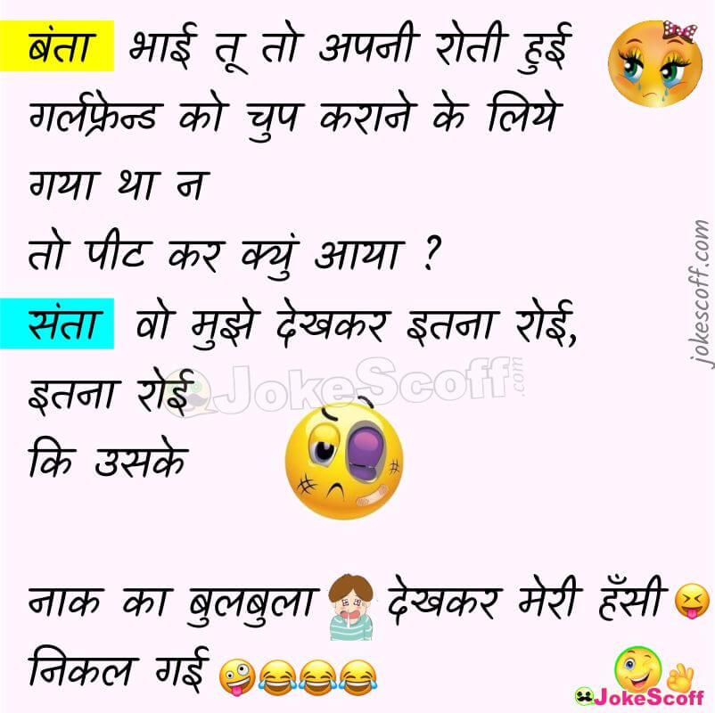 santa banta new jokes