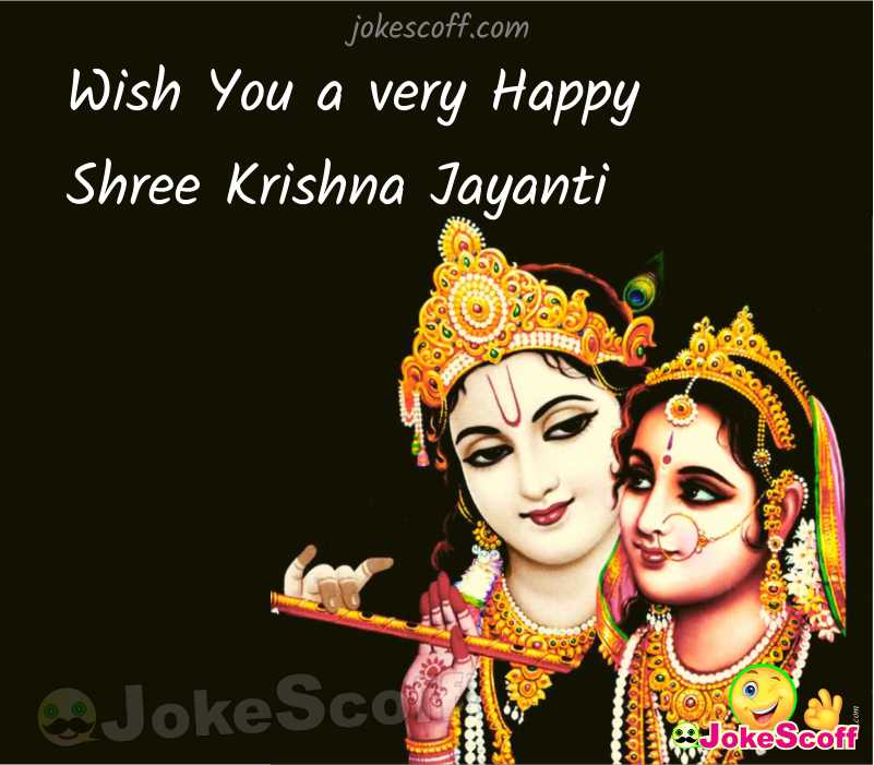 Happy Shree Krishna Jayanti Image