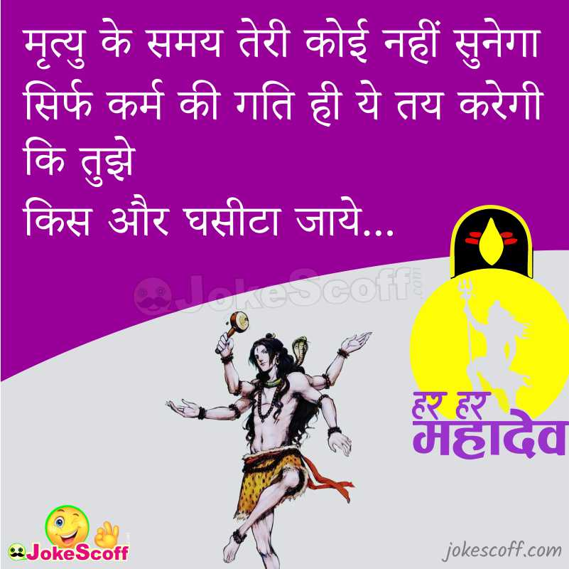 Superb Status of Mahadev for Savan Mahina