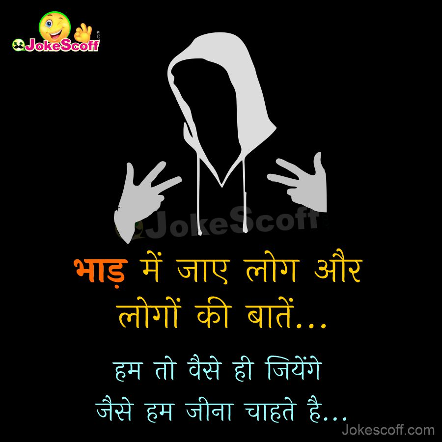 Attitude Status in Hindi 2 Line for Girls