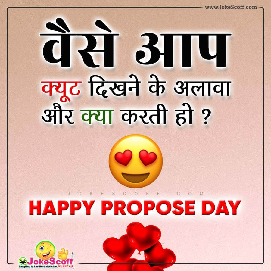 Best Proposal Line in Hindi