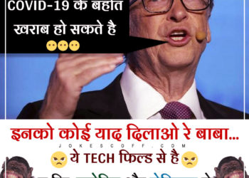 Bill Gates covid 19 Prediction Jokes for Telegram