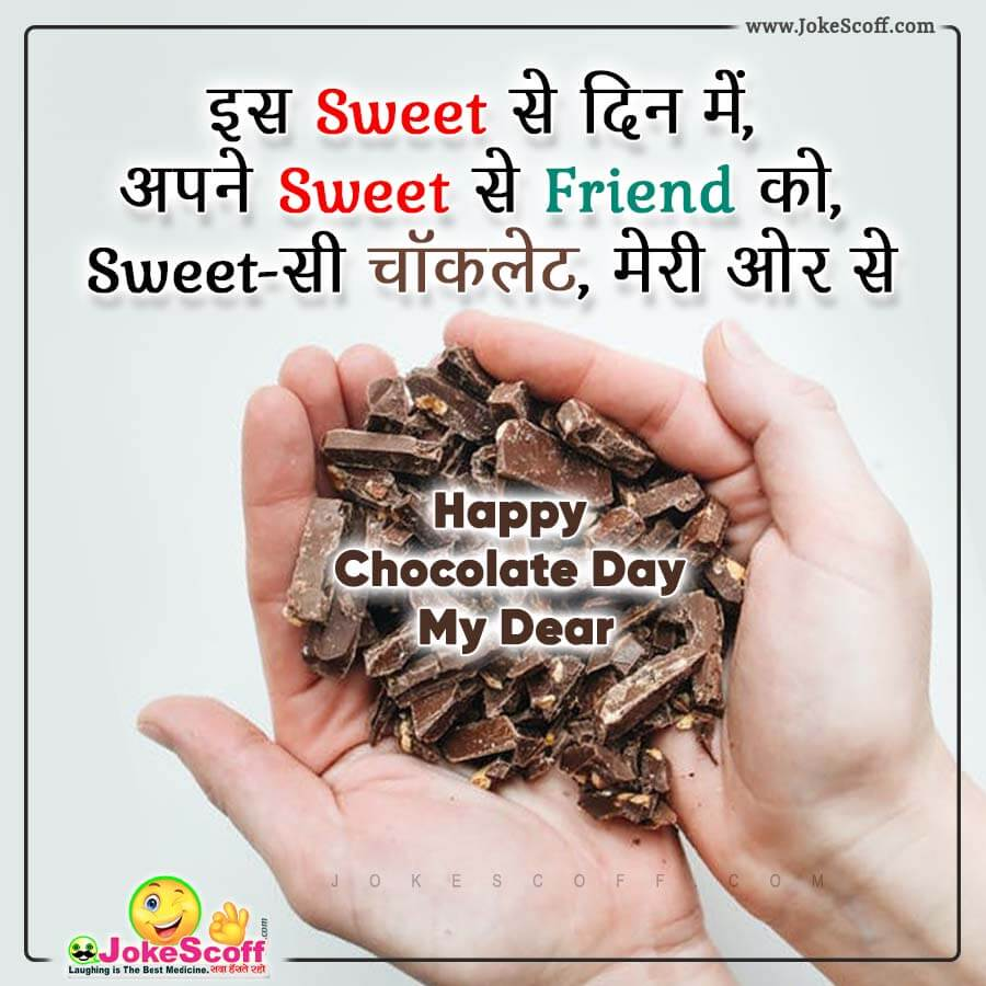 Cute Chocolate Day Wishes in Hindi
