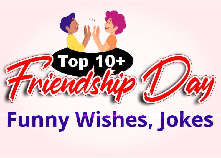 Friendship Day Funny Wishes Jokes and Images in Hindi