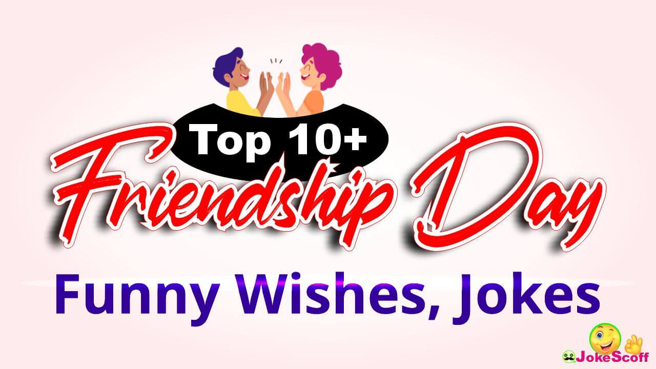 Top 10 Funny Sms For Friendship Day Friendship Jokes Images Jokescoff 36 friendship shayari hindi image. top 10 funny sms for friendship day