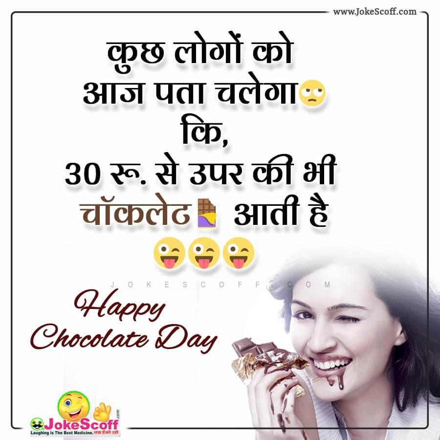 Funny Chocolate Day Status