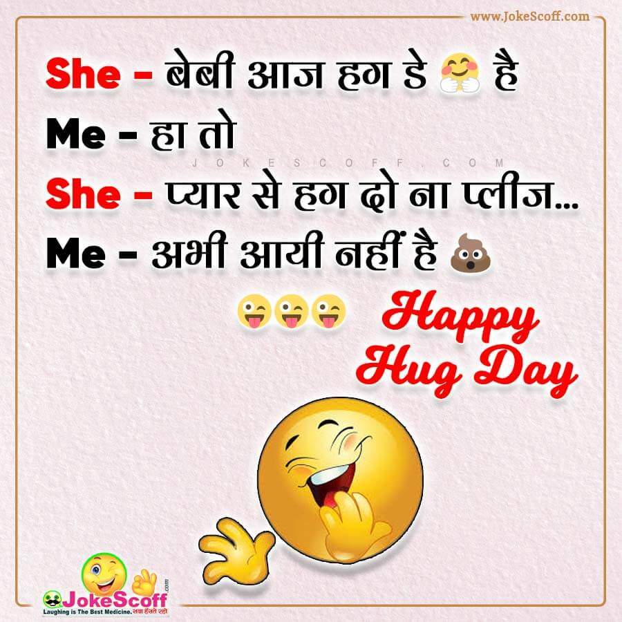 Hug Day Funny Wishes