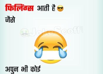 Mask Jokes - Corona Virus Jokes in Hindi